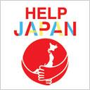 震災特別企画「今伝えたい、被災地への思い」_c0039735_172535.jpg