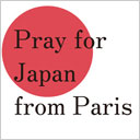 震災特別企画「今伝えたい、被災地への思い」_c0039735_17255180.jpg