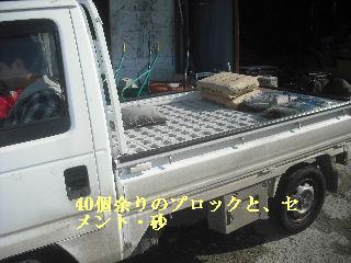資材調達・搬入・他_f0031037_2024480.jpg