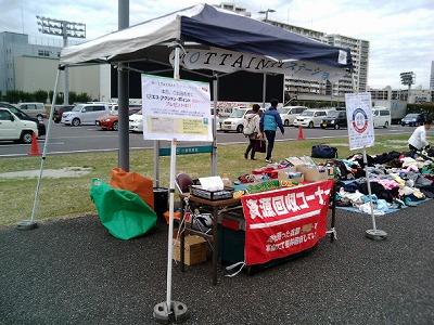 MOTTAINAIフリーマーケット@川崎競馬場_e0105047_1944832.jpg