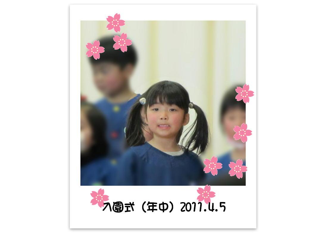 b0183252_1949938.jpg