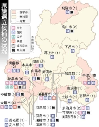 内ヶ谷ダム「説明会」_f0197754_0465469.jpg