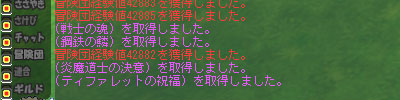 b0128157_119555.jpg