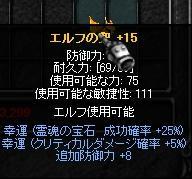 f0233667_19155963.jpg