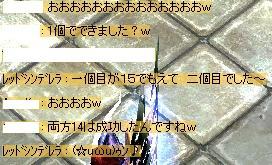 f0233667_19195293.jpg