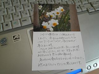 c0145268_15303266.jpg