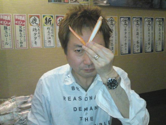 中西俊夫の画像 p1_2