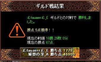 b0194887_1619353.jpg