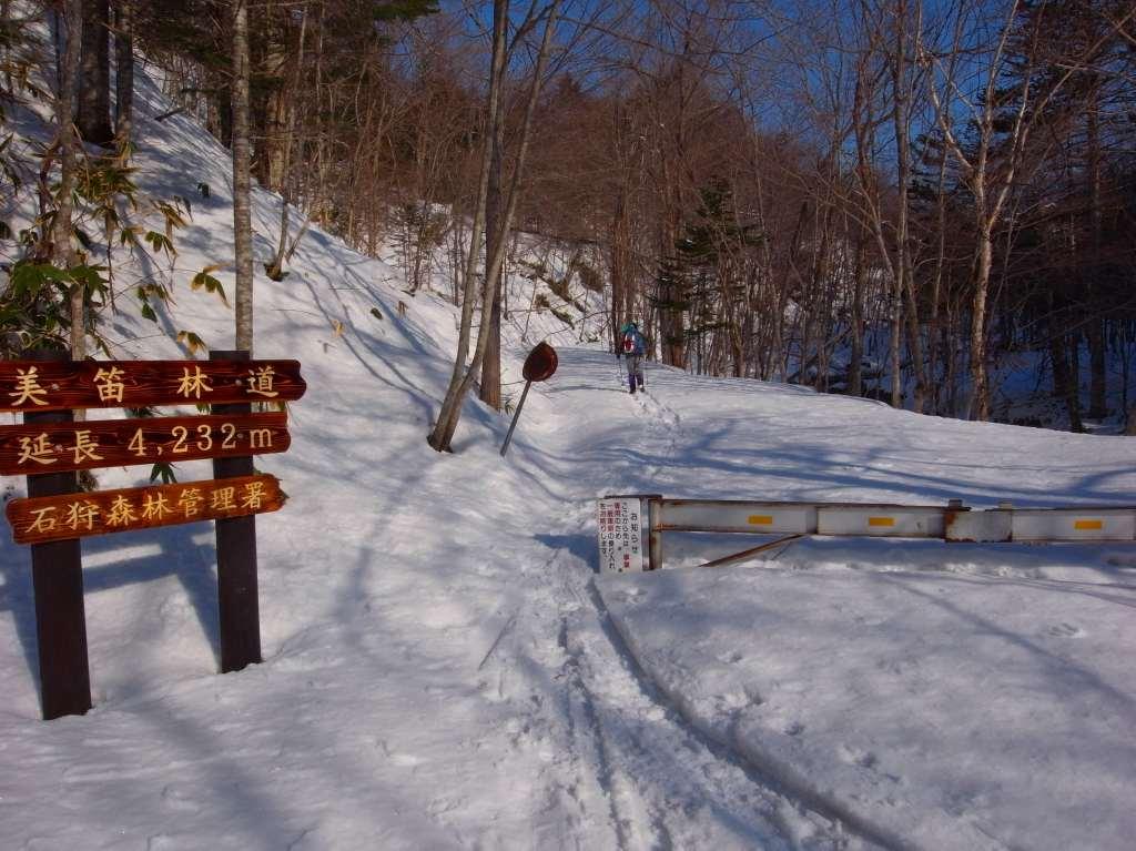 4月5日、丹鳴(になる)岳から稜線歩き-その1-_f0138096_172778.jpg