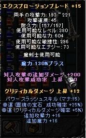 c0229598_2232829.jpg