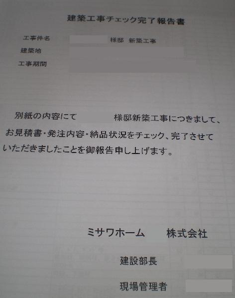 b0198002_1052336.jpg