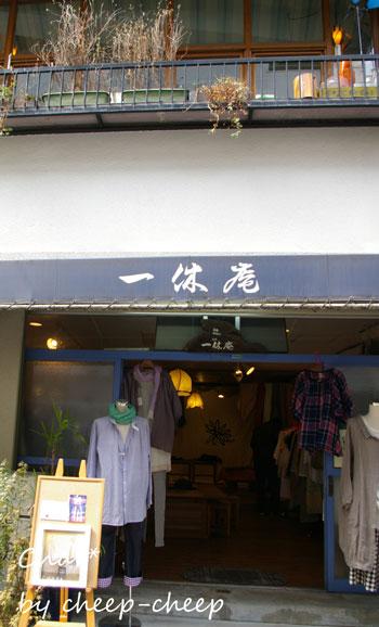 神戸展・後記  _a0162603_11373863.jpg