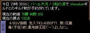 d0081603_20254512.jpg