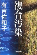 菅直人研究:「菅君には気をつけろ!」その意味は「権力の犬」だとか!?_e0171614_10193250.jpg