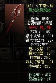 c0164916_1952224.jpg