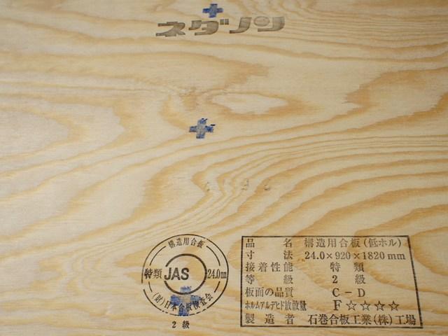 http://pds.exblog.jp/pds/1/201104/06/24/d0224624_034888.jpg