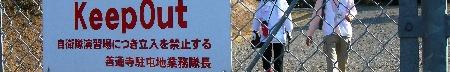 f0213825_16482579.jpg