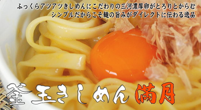 サムライ安藤 生出演!_d0166534_17424565.jpg