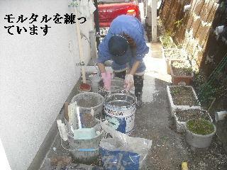 f0031037_20105779.jpg