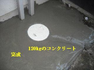 f0031037_20114855.jpg