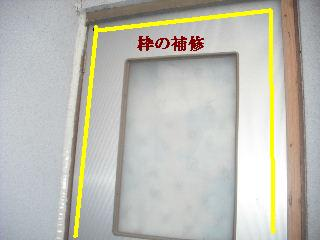 f0031037_20121489.jpg