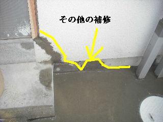 f0031037_20122061.jpg