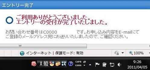 c0022340_0521283.jpg