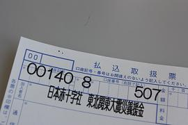 a0132041_1726363.jpg