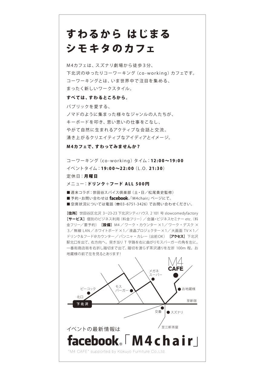 b0185641_207872.jpg