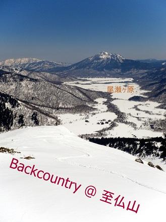 至仏山バックカントリー日程が決まりました。_a0150951_2338883.jpg
