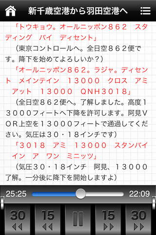 b0170652_21111982.jpg