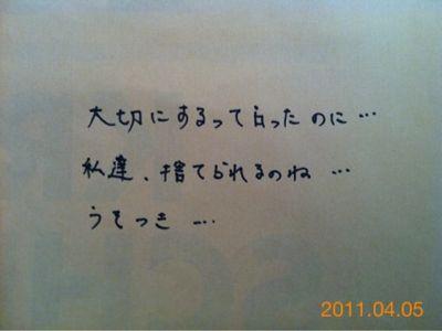 b0082459_11481126.jpg