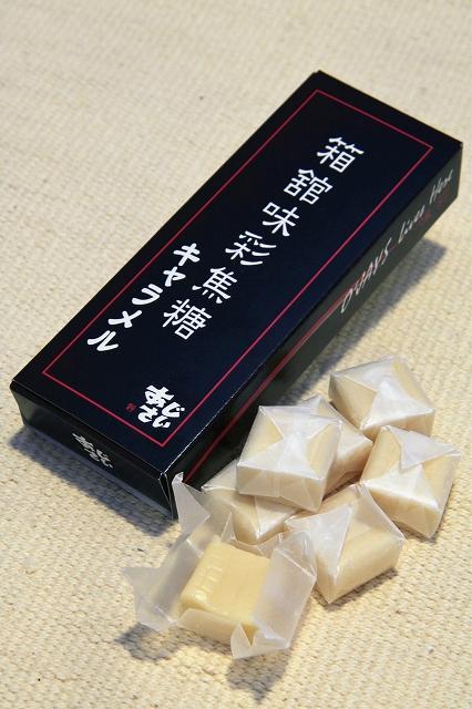 箱舘味彩焦糖(キャラメル)_f0186373_9262921.jpg