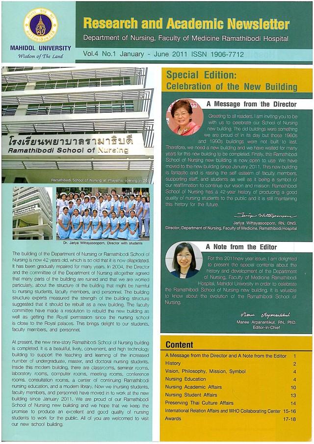THILAND マヒドン大学 newsletter_a0079474_18445524.jpg