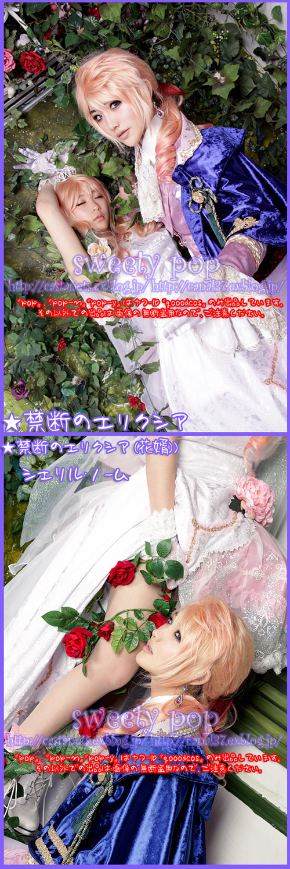 e0129774_155724.jpg