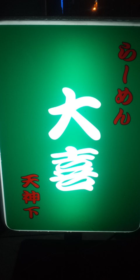 b0136198_0213476.jpg