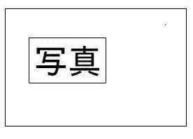 f0007802_05179.jpg