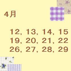 f0113108_5473959.jpg