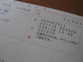 b0042310_2255246.jpg
