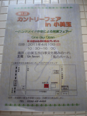 b0161823_19553633.jpg