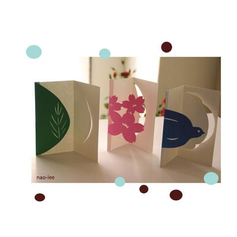 f0151327_14503739.jpg