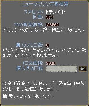 c0184233_15365158.jpg