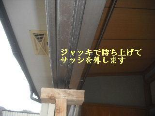 f0031037_2118507.jpg