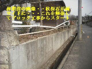 f0031037_21192162.jpg