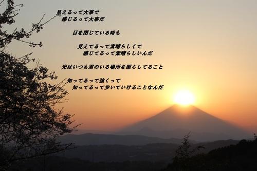 b0165858_16122735.jpg