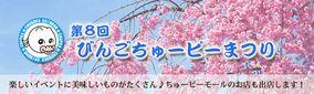 f0134669_9563040.jpg