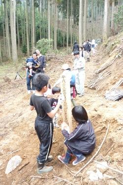 九州山口匠の会「匠の極!小国杉植林ツアー」_b0112371_174586.jpg