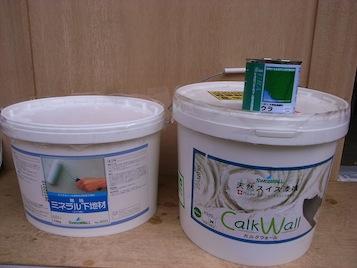 オイル塗り DIY_c0197671_16441340.jpg