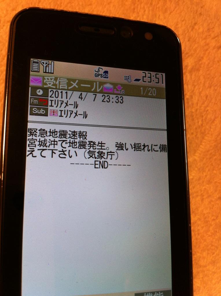 b0134285_2359262.jpg