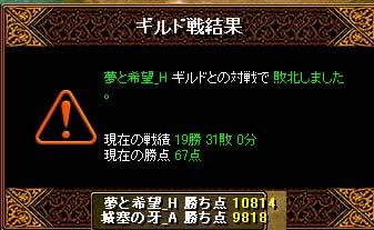 b0194887_1717512.jpg